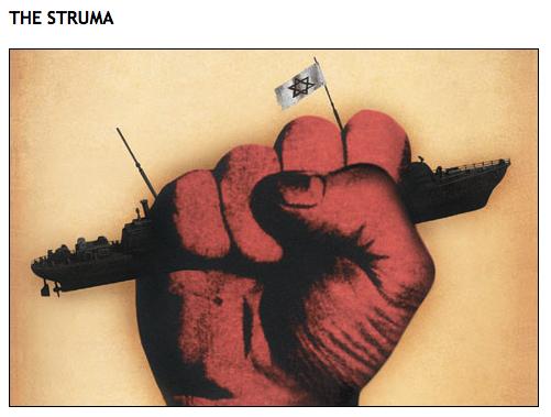 The Struma